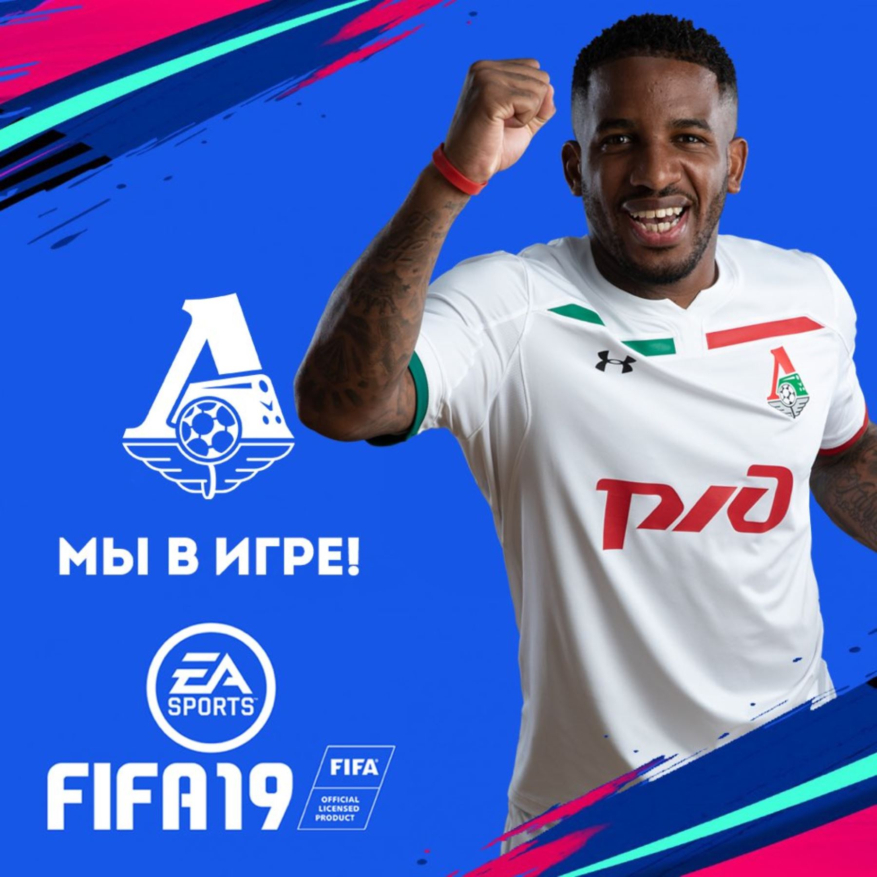 Fifa 2019 – fifa 2019 pc download completo portugues completo crackeado