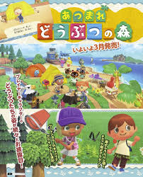 animal crossing switch moins cher Code Promo -80% Animal Crossing New Horizons